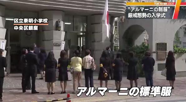 别人家的领航!郑州一小学学生穿阿玛尼定制校东京小学校服v领航图片